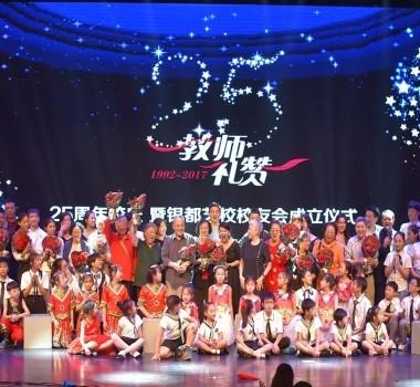 歌唱艺员专业(14-30岁)