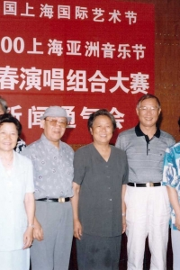 承办2000年亚洲音乐节